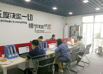 Shenzhen Dallast Technology Co., Ltd.